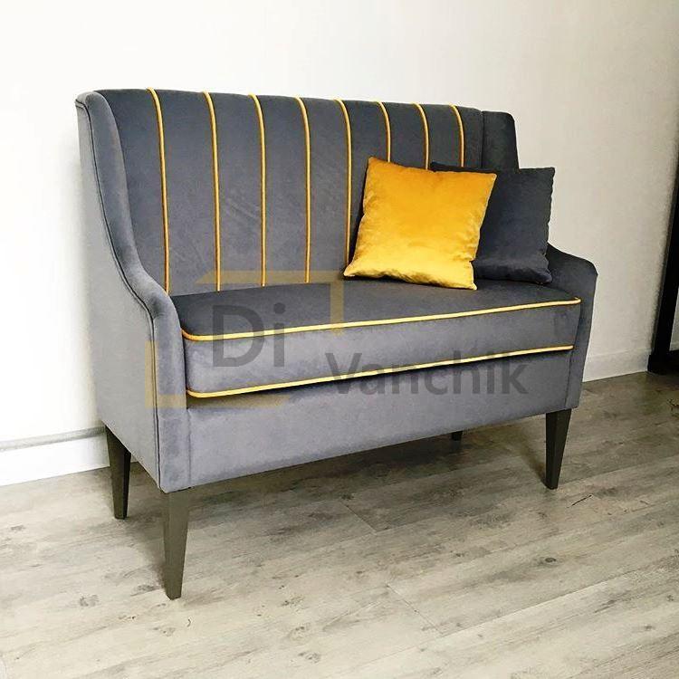 диван небольшой серо желтый