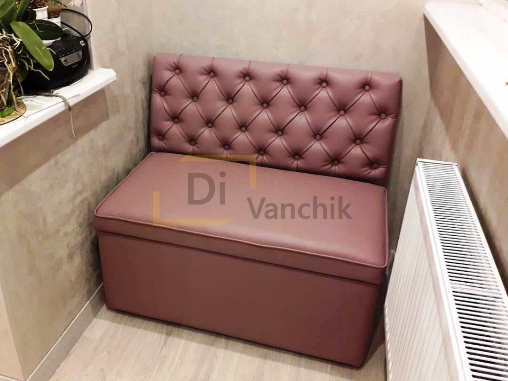 розовый диван на балкон в нишу