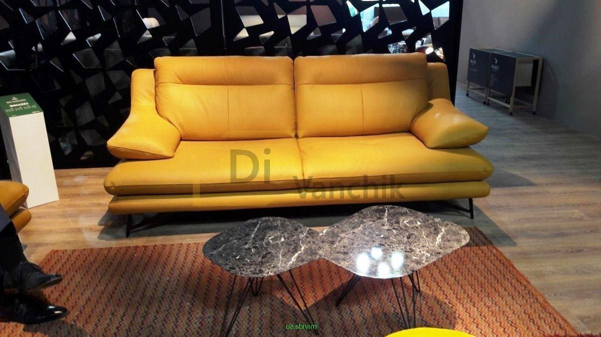 желтый кожаный диван Киев