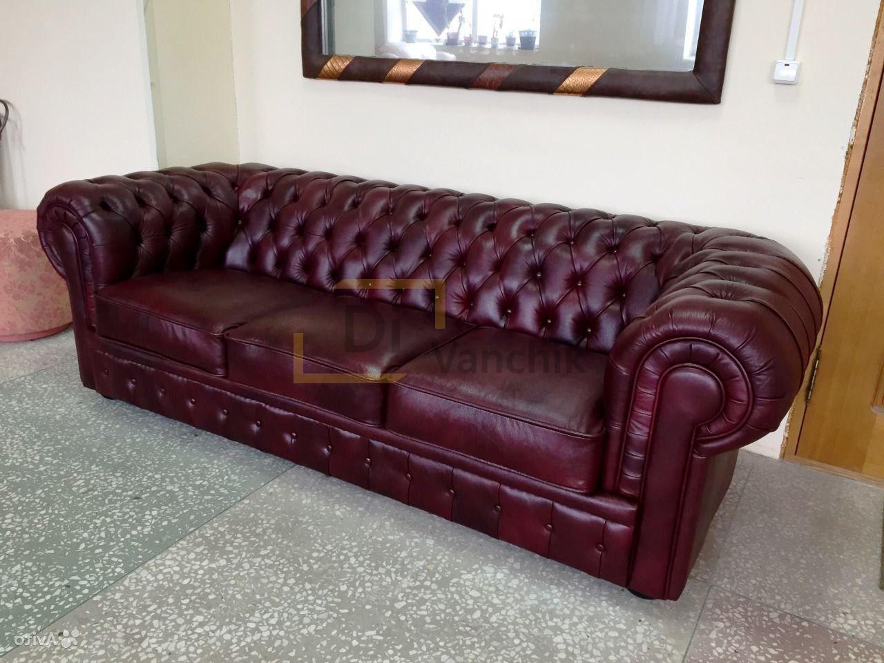кожаный диван честер изготовление оболонь
